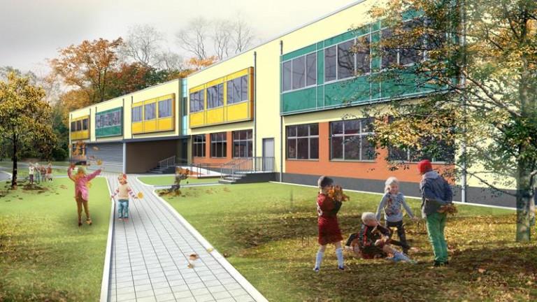 Wizualizacja szkoły w Kiełczowie